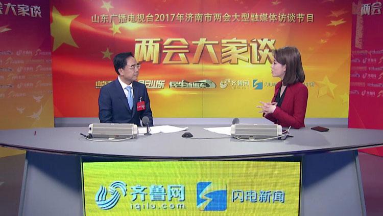 济南南部山区管委会主任王道忠:让山区居民享受绿色发展成果