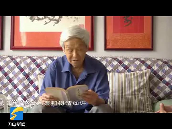 郭子栋先生方言朗诵古诗词