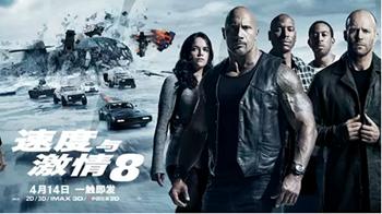 速度与激情:7部电影里毁掉179辆豪车