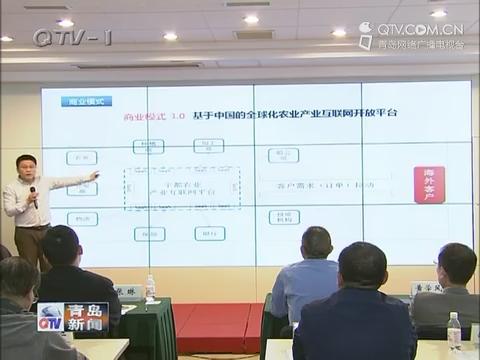 青岛市中小企业创新创业路演中心成立