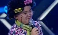 10岁青岛大姨《让梦想飞》卖脸基尼 评委秒变如花