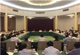 省扶貧開發領導小組第七次全體會議召開
