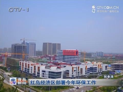 """【简讯】红岛经济区举行""""河套好声音""""歌王争霸赛_青岛"""