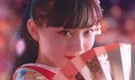 《阴阳师》日本广告帅出天际