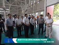 亚投行行长金立群来济南高新区考察调研