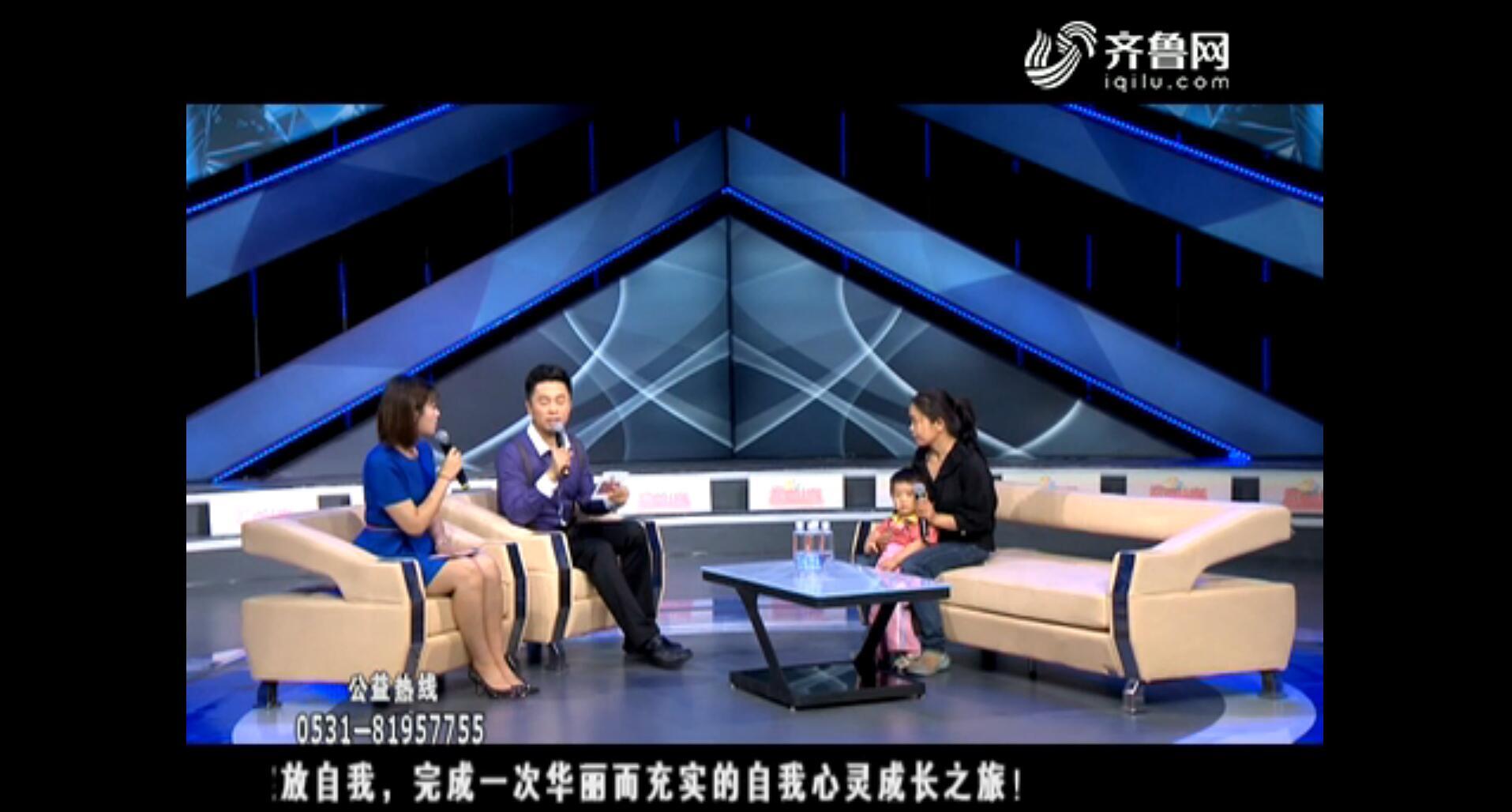 公益山东:白血病少年缺营养 顿顿吃青菜