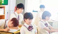 《夏至未至》追忆高中时代