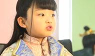 《三生三世》首曝特辑