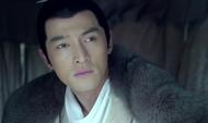 毛阿敏惊艳献唱《琅琊榜》主题曲