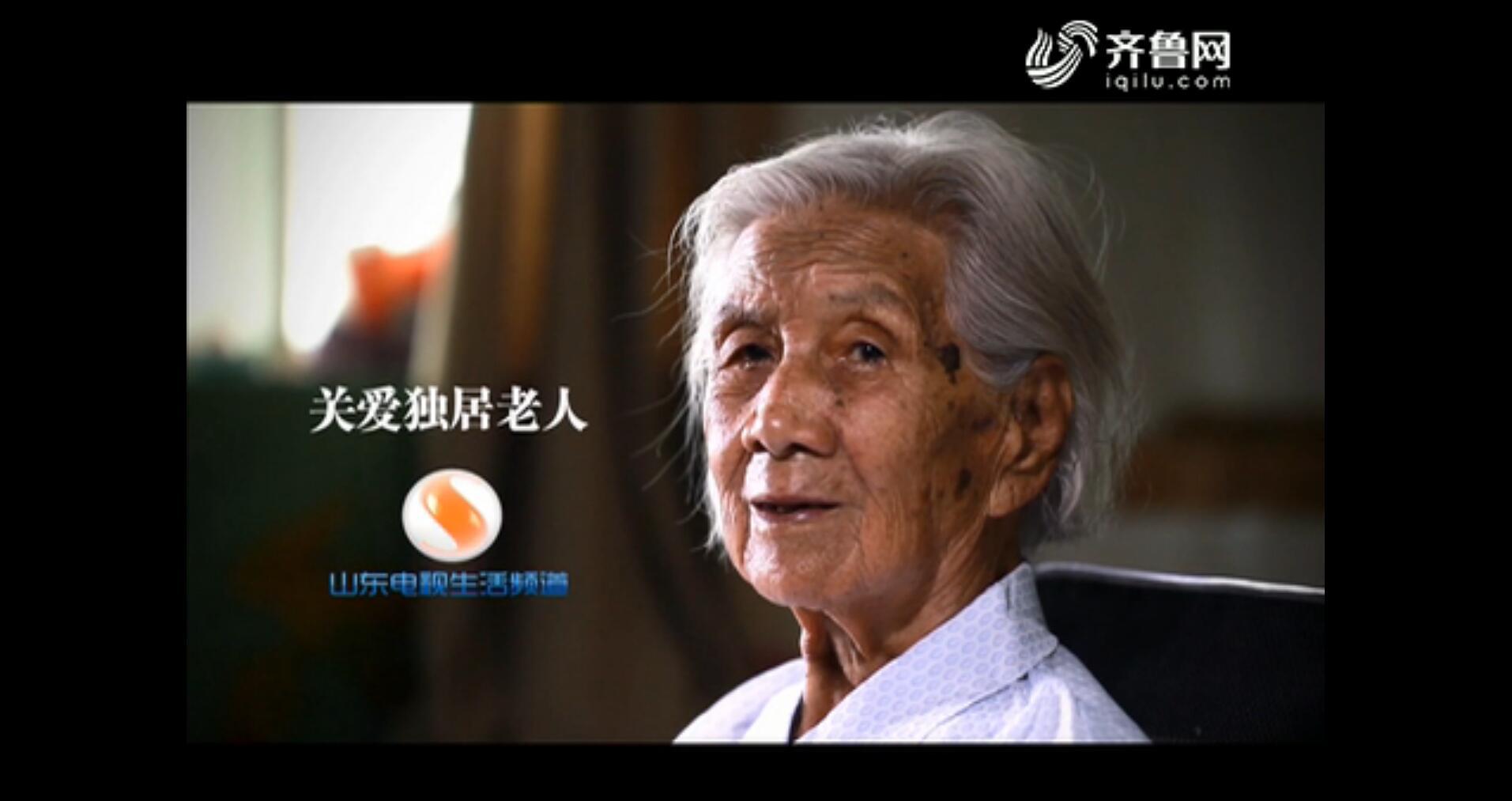 """""""中国梦""""原创网络视听节目大赛《老嫂子》"""