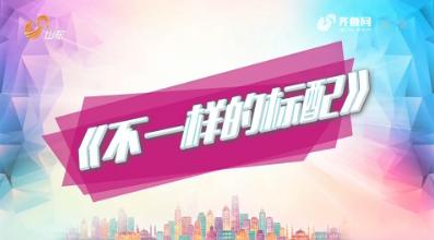 20170626《最炫国剧风》:电视剧也有标配?