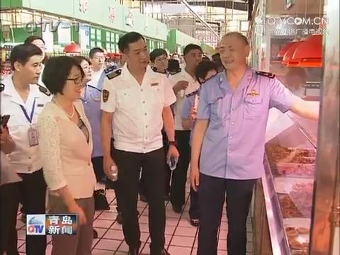 青岛市推进星级农贸市场创建工作