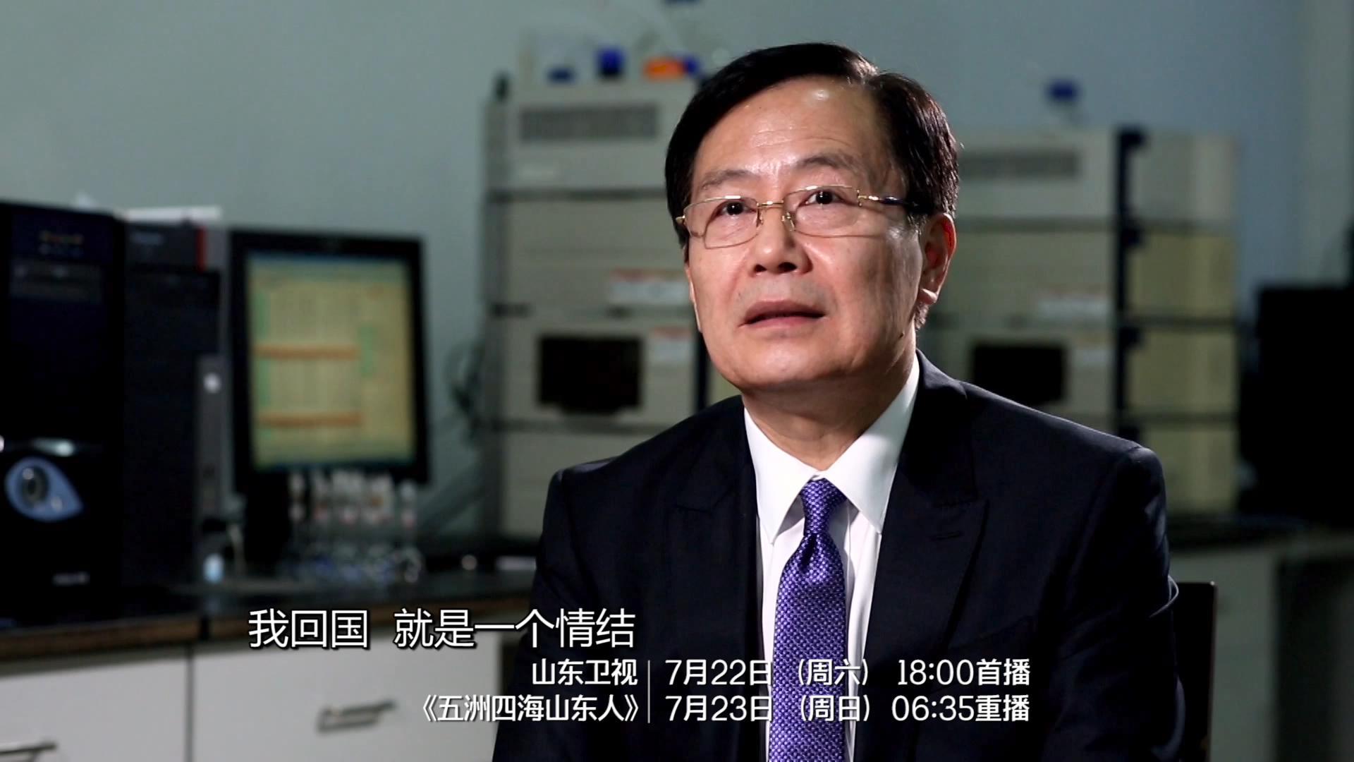 张永:一位华商的报国情结