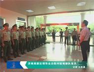 济南高新区领导走访慰问驻地部队官兵