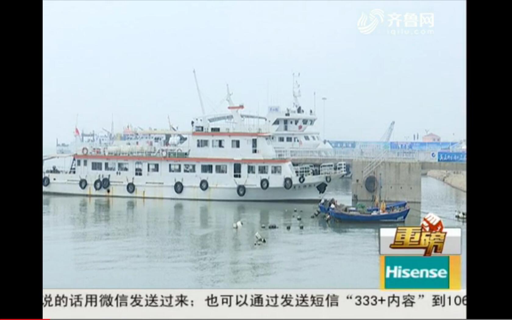 """【重磅】烟台:隐蔽码头内""""神秘""""渔船出没"""