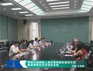 费斯托集团客人来济南高新区座谈交流 推进费斯托在济项目发展