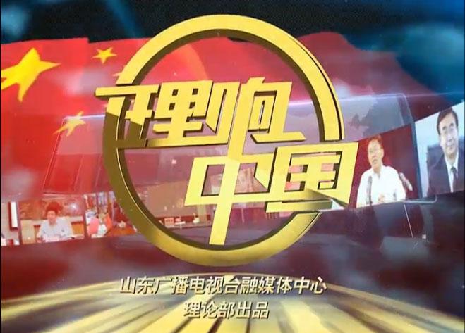 杨金卫:加强党的自身建设 以更优异成绩迎接十九大胜利召开