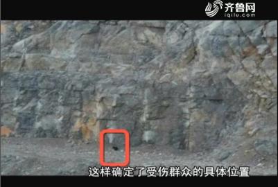 济南:男子野游意外坠崖