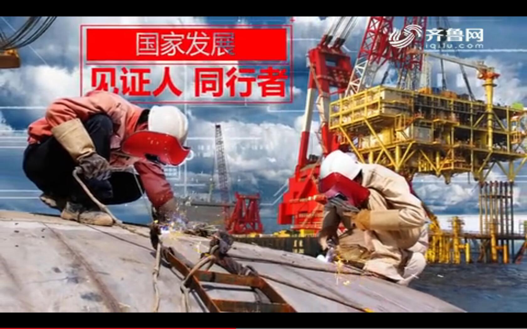 大型内容众筹纪录片《辉煌中国》九月巨献