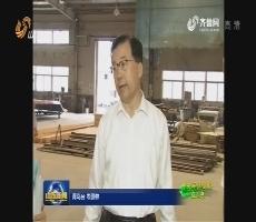 张江汀在青岛督导解决中央环保督察组转办信访问题