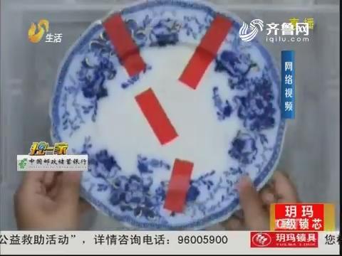 """【独一家】传言:牛奶可以让破""""碟""""重圆?"""