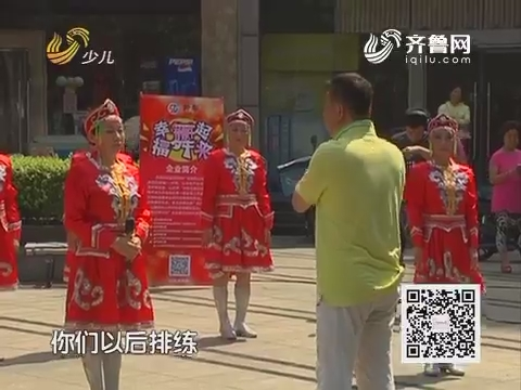 20170818《幸福舞起来》:广场舞规范化公益教学系列节目