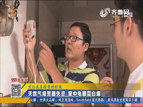 肥城:电工更换变压器操作失误 业主损失大