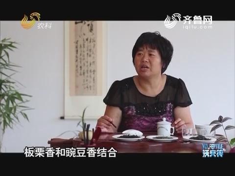 王景昌:一个茶农的绿色产业梦