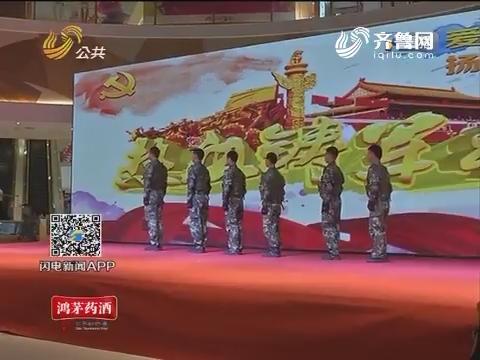 """""""大牌来了""""走进烟台大悦城"""
