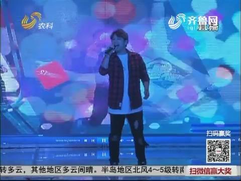 群众新闻:《实力唱响》九月淄博开唱