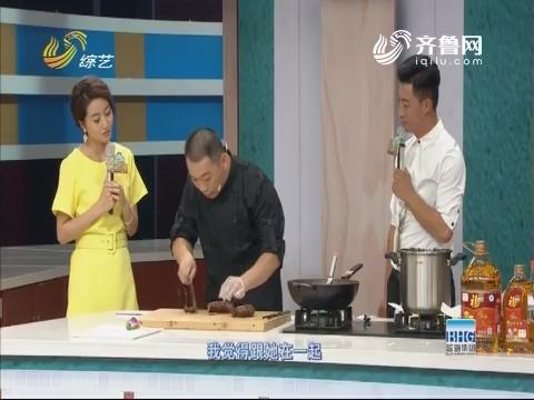百姓厨神:潮汕大厨带来濒临失传的龙穿虎斗