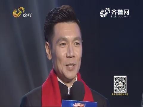 20170821《tb988腾博会官网下载_www.tb988.com_腾博会手机版》:参赛选手孟伦展示新中式婚礼