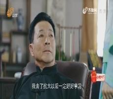 20170821《最炫国剧风》:魔鬼教官