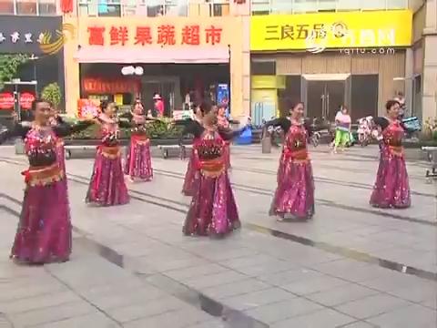 20170822《幸福舞起来》:广场舞规范化公益教学系列节目