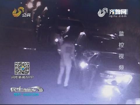 淄博一男子凌晨连轧三车车胎