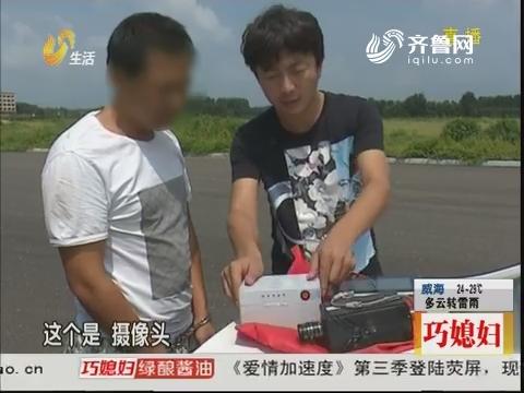 潍坊:奇葩!谁偷走了测速仪?
