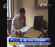 济南:官司赢了拿不到钱?网上司法拍卖来解决