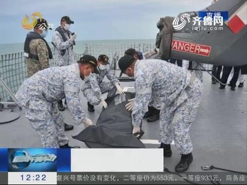 美军驱逐舰部分船员遗体被发现
