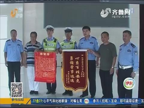 淄博:老人被电动车撞伤 驾驶员想跑