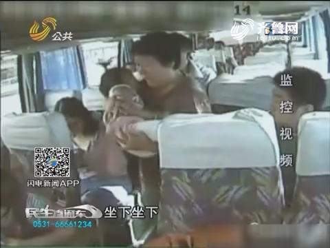 淄博:3岁女童突然昏迷 公交司机拦警车求助