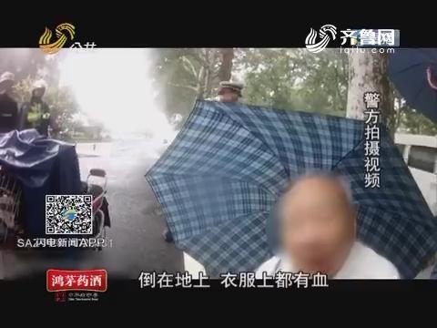 """淄博:肇事逃逸和民警""""赛跑"""" 三次强行挣脱"""
