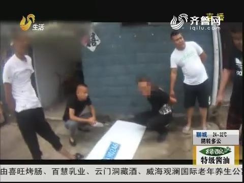 济宁:狡猾毛贼 衣服套头行窃