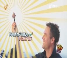 下一个球星:欧文学会使筷子 准备回去跟小贝炫耀一番