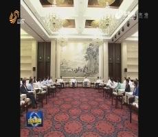 刘家义龚正会见王钦敏一行和中国民营企业500强代表