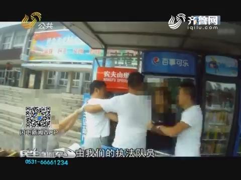 邹城:母女撒泼阻扰执法