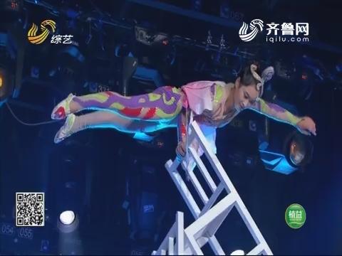 我是大明星:李凤双二十年磨一剑 练就一身高椅神功