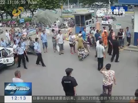 长清:交通事故牵出一网上逃犯
