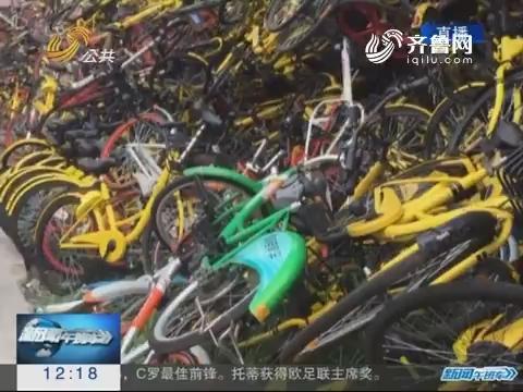 航拍上海违停单车堆放点
