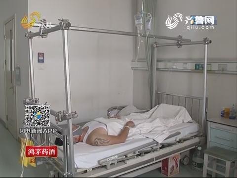 淄博:电梯连坠5层 造成居民摔伤