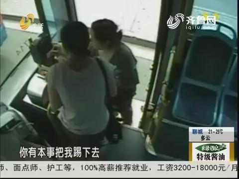 济南:带狗上车被拦 有本事踢下去